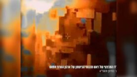 Israeli-drone-missiles-hit-Hamas-Security-Forces-Tawfiq-Abu-Naim.jpg