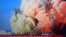JUST-IN-—-Al-Shorouk-Tower-building-in-Gaza-collapsed-after.jpg